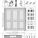 Шкаф двери эмаль 2